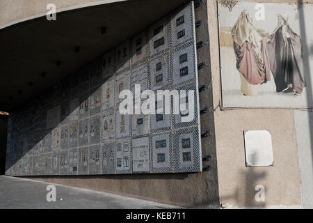The Peace Mosaic is displayed on the exterior of the Abraham's Well International Visitors' Center. The 105 square - Stock Photo