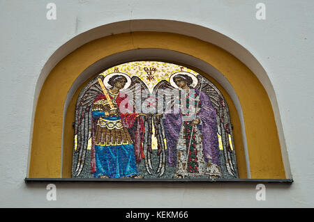 Christian orthodox icon on monastery entrance, Serbia - Stock Photo