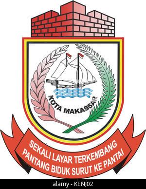 Lambang Kota Serang Stock Photo Alamy