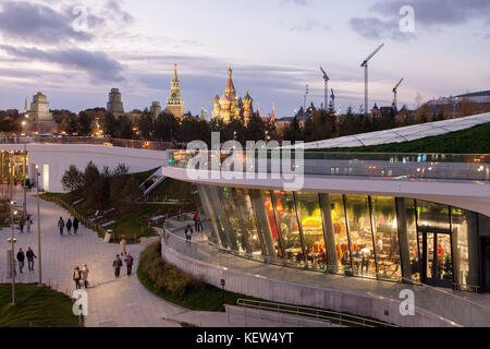 Moscow, Russia. 16th Oct, 2017. People walk through the Zaryadye Park in the city center of Moscow, Russia, 16 October - Stock Photo
