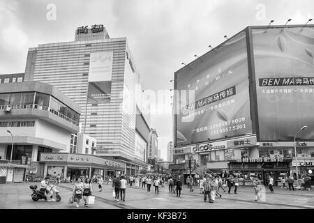 Chengdu, China - September 29, 2017: Shopping street in downtown Chengdu. - Stock Photo
