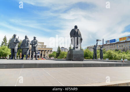 Novosibirsk, Russia - June 29, 2017: Monument to Lenin in Lenin Square. Novosibirsk is the administrative center - Stock Photo