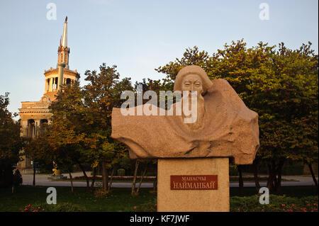 Statue of the bard Naïmanbaï. He was a 'manaschi', someone who recited the Kyrgyz epic poem ' Manas' ( Kyrgyzstan) - Stock Photo