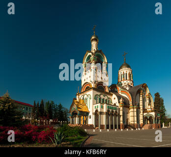 The Church of the Holy Face of Christ the Savior is a temple of the Catherine's Diocese of the Russian Orthodox - Stock Photo