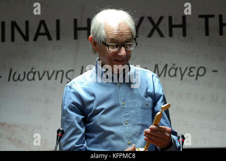 Athens, Greece. 31st October, 2017. British director KEN LOACH awarded during the 30th Panorama of European Cinema. - Stock Photo