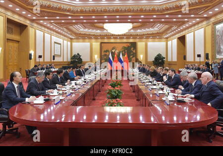Beijing, China. 1st Nov, 2017. The 22nd Regular Meeting of the Heads of Government of Russia and China. Credit: - Stock Photo