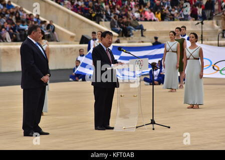 Athens, Greece. 31st Oct, 2017. President of the Organising Committee for the XXIII Winter Olympics Games 'PYEONGCHANG - Stock Photo