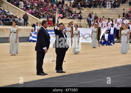 Athens, Greece. 31st Oct, 2017. President of the Hellenic Olympic Committee Spyros Capralos (left) has handover - Stock Photo