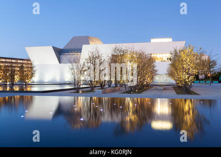 Toronto, Canada - Oct 19, 2017: Exterior view of the Aga Khan Museum at night. Toronto, Canada - Stock Photo