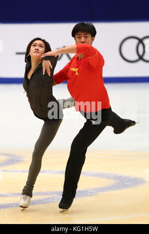 Beijing, China. 2nd Nov, 2017. Chinese athletes train for the upcoming ISU Grand Prix of Figure Skating Audi Cup - Stock Photo
