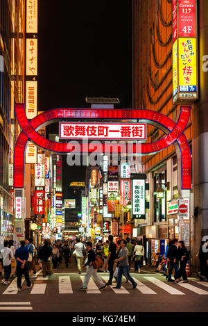 One of the entrances of Kabukicho, the famous entertainment district of Shinjuku in Tokyo - Stock Photo