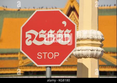 Bilingual 'stop sign' on the riverside, Phnom Penh, Cambodia. credit: Kraig Lieb - Stock Photo