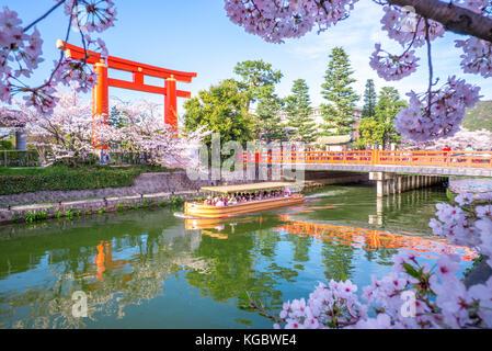 Heian Jingu's Torii and Okazaki Canal - Stock Photo