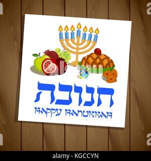 Vector Postcard for Hanukkah. Happy Hanukkah poster. - Stock Photo