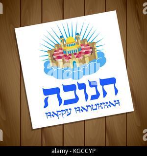 Holiday Background with Hebrew text - Happy Hanukkah  - Stock Photo