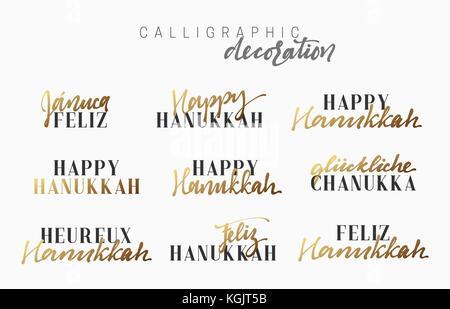 Hanukkah lettering calligraphy handmade. - Stock Photo