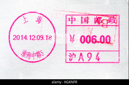GOMEL, BELARUS, 27 OCTOBER 2017, Stamp printed in China shows image of the Chinese postage stamps, circa 2014. - Stock Photo