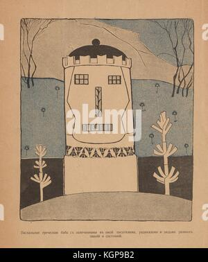 Illustration from the Russian satirical journal Maski (Masks) depicting a prison made to look like a babka (Greek - Stock Photo