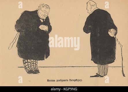 Cartoon from the Russian satirical journal Signal (Signal) depicting two men facing one another and bowing in respect, - Stock Photo