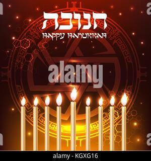Holiday Hanukkah greeting card. - Stock Photo