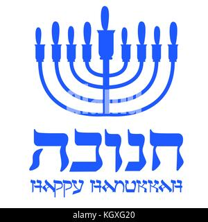 Falt design style Happy Hanukkah logotype. Lettering of happy Hanukkah logo template. - Stock Photo