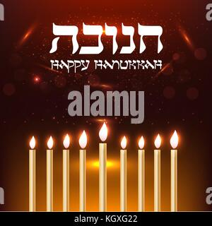 Vector Hanukkah background. Shining stars. - Stock Photo
