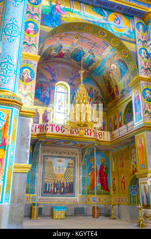 POCHAYIV, UKRAINE - AUGUST 30, 2017: Scenes of Christ's life depicted on the frescoes and mosaics in interior of - Stock Photo