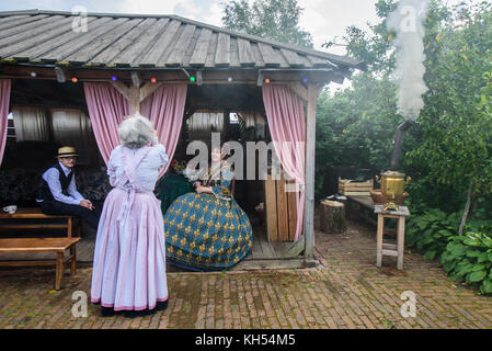Russia, Kolomna. Museum Pastila Factory - Stock Photo