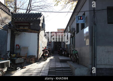 A shop in a hutong alley - Beijing, China - Stock Photo