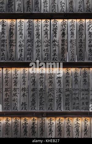 Nara, Japan -  May 30, 2017: Memorial donor plaques at the Kasuga Taisha Shrine in Nara, Japan - Stock Photo