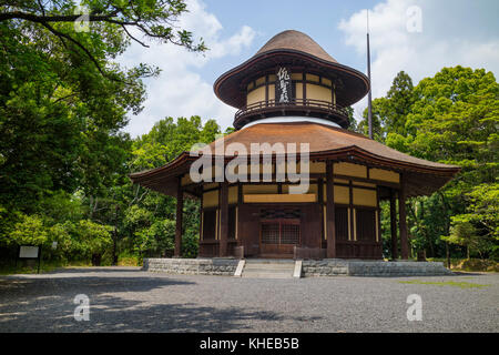 Iga Ueno - Japan, June 1, 2017: Haiseiden Hall, a building in the shape of a hat, which commemorates the 300th anniversary - Stock Photo