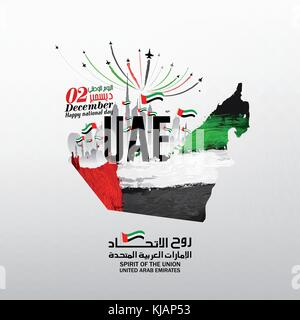spirit of the union, united Arab emirates national day December the 2nd,the Arabic script means ''National Day. - Stock Photo