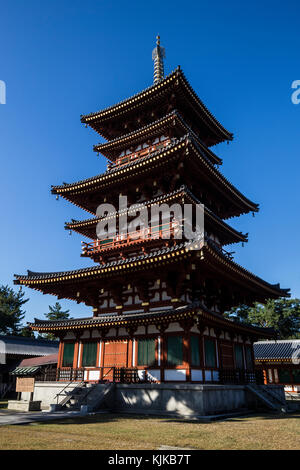 Yakushiji Tenple Pagoda - Yakushiji was constructed by Emperor Tenmu in the 7th century for the recovery of the - Stock Photo