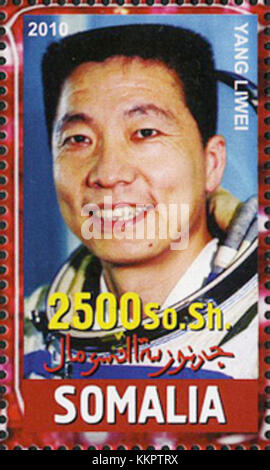 Yang Liwei 2010 Somalia stamp - Stock Photo
