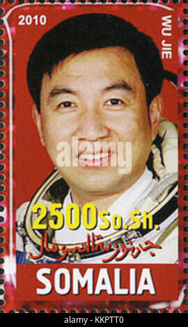 Wu Jie 2010 Somalia stamp - Stock Photo