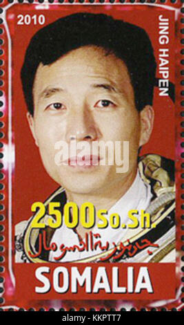Jing Haipeng 2010 Somalia stamp - Stock Photo
