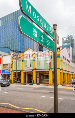 Signpost for Mosque street, Chinatown, Singapore - Stock Photo