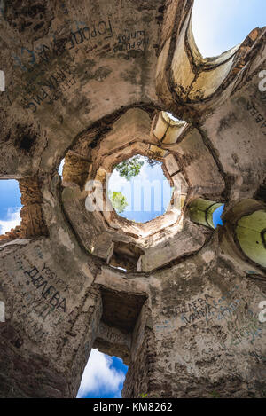 Inside the tower of ruined Polish castle in former Chervonohorod town (also called Chervone) in Zalischyky Raion, - Stock Photo