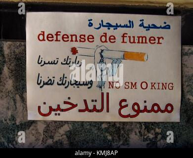 Morocco, Fes, 'No smoking' sign - Stock Photo