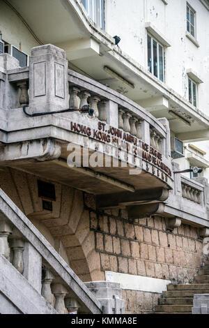 St John Ambulance Brigade Hong Kong Island Command Headquarters, Hong Kong - Stock Photo