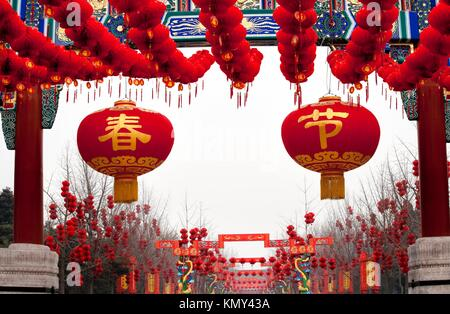 Large Spring Festival Lanterns,Lucky Red Lanterns Chinese New Year Decorations Gate Ditan Park Beijing China  During - Stock Photo