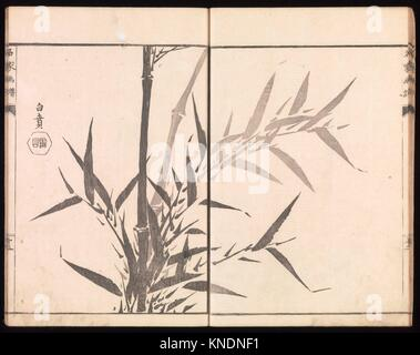 Sketches Reproduced from Works of Famous Artists. Artist: Kawanabe Kyosai (Japanese, 1831-1889) and many others; - Stock Photo