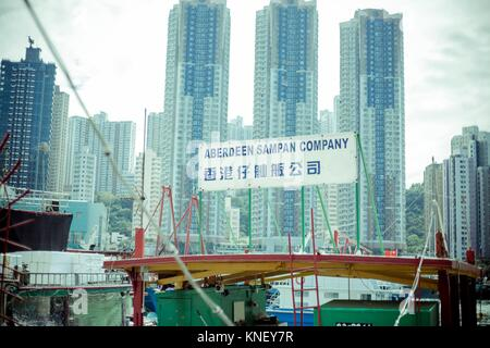 Harbour in Aberdeen, Hong Kong, China, Asia. - Stock Photo