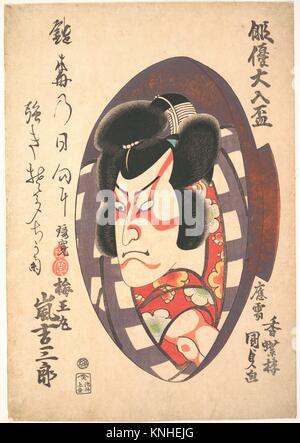 Portrait of Arashi Kichizaburo III (1810-1864) in the Role of Baiomaru. Artist: Utagawa Kunisada (Japanese, 1786 - Stock Photo