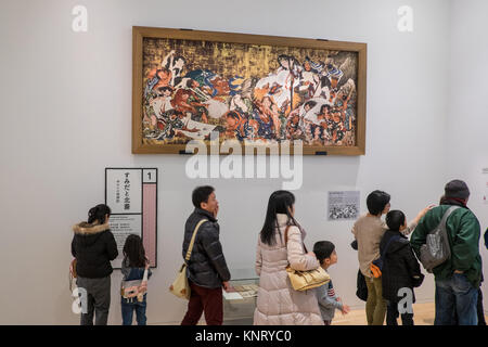 Japan, Tokyo: Sumida Hokusai Museum, in the neighborhood of Sumida, Tokyo, capital city of Japan. The museum is - Stock Photo