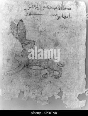 Hare , Folio from the Mantiq al-wahsh (Speech of the Wild Animal) of Ka'b al-Ahbar MET 54.108.3b Hare , Folio from - Stock Photo
