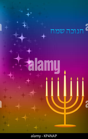 illustration of hanukkah card with candle holder - Stock Photo