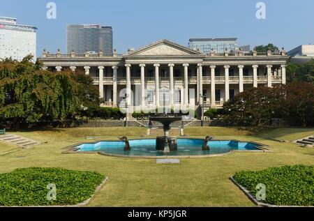 Seokjojeon,Deoksugung Palace (Palace of Virtuous Longevity),Seoul,South Korea,Asia. - Stock Photo