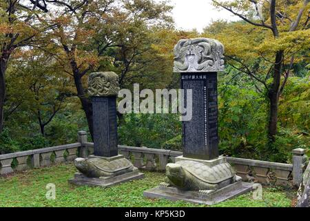 Memorials at Tongdosa buddhist temple,Gyeongsangnam-do,South Korea. - Stock Photo