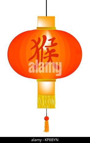 Chinese Year of the Monkey Paper Lantern - Stock Photo